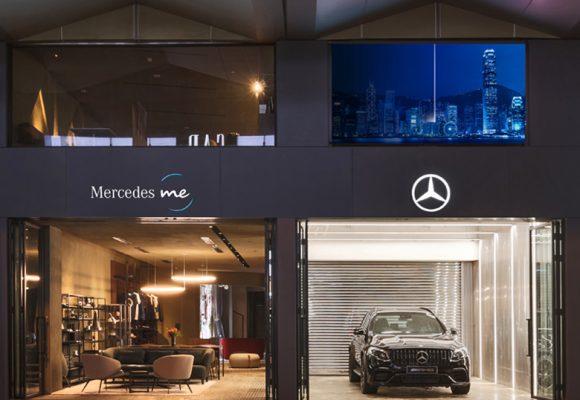 The Mercedes me concept.